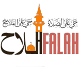 Alfalah Islamic Centre Logo